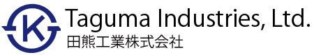 田熊工業株式会社