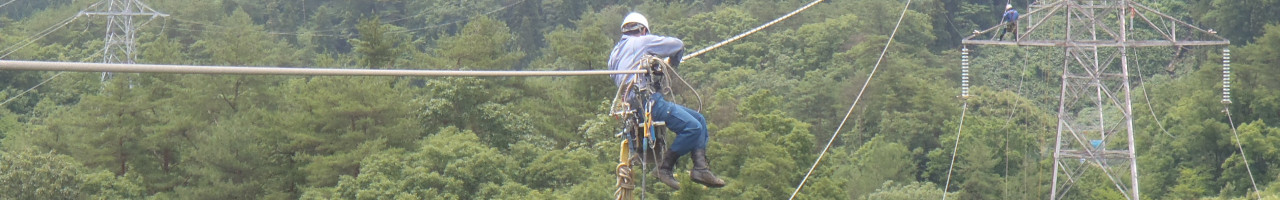 田熊工業株式会社イメージ